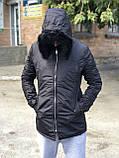 Куртка зимняя мужская D4485 черная с капюшоном, фото 9