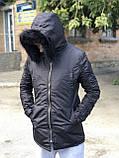 Куртка зимняя мужская D4485 черная с капюшоном, фото 7