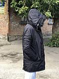 Куртка зимняя мужская D4485 черная с капюшоном, фото 10