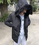 Куртка зимняя мужская D4485 черная с капюшоном, фото 5