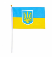 Прапорець України з гербом (14 * 21см)