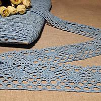 Кружево хлопковое Ажур голубое, 4 см, фото 1