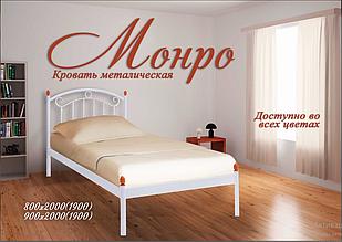 Ліжко Монро міні