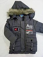 Детская демисезонная  куртка на мальчика р. 2-4 года темно-серая  (еврозима)