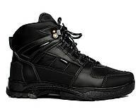 Зимние спортивные мужские ботинки на меху (КБ-7сн)
