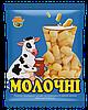 """Палички кукурудзяні солодкі неглазуровані зі смаком Молока ТМ """"Дари Диканьки"""" 55гр"""