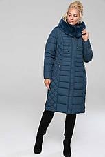 Теплое зимнее пальто на женщину Людмила Нью Вери (Nui Very), фото 3