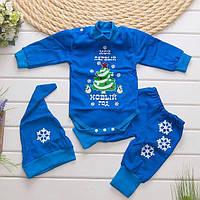 Яселька одежда для самых маленьких в Украине. Сравнить цены e6e7cfa8d671c