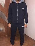 Теплый мужской спортивный костюм Трехнитка Размер 44 46 48 50 52 54 56, фото 3