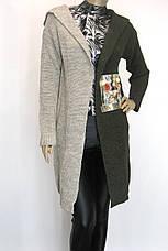 жіночий вязаний кардиган з капюшоном , фото 2