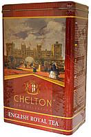 """Чай черный листовой Chelton """"Анлийский Королевский"""" 200г."""