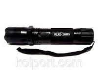 Электрошокер 1101 POLICE (выпуск 2016года!) Шокер-фонарь. Анти-захват. С чехлом.