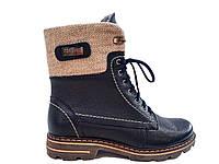 a895cc6e5e04 Ботинки на низком каблуке в Украине. Сравнить цены, купить ...