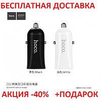 АЗУ авто зарядка HOCO 2USB+ кабель iPhone Z23 USB Blister case переходник в машину, фото 1
