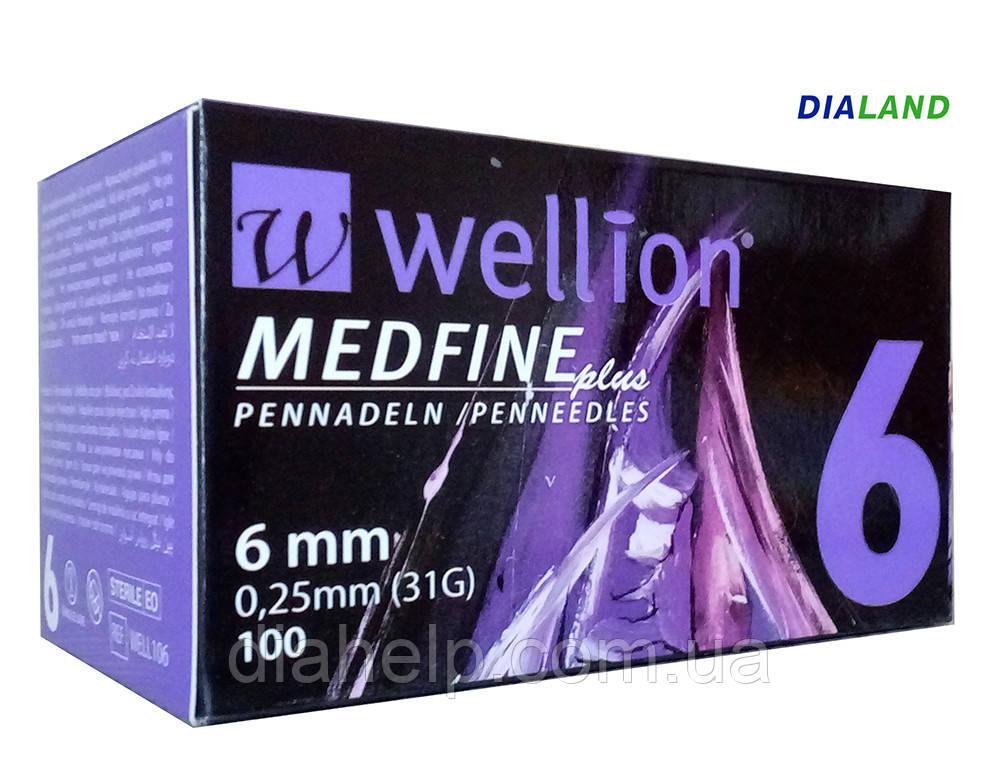 Иглы Веллион Wellion MEDFINE plus для шприц-ручек 0,25мм (31G)*6мм