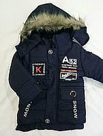 Детская демисезонная  куртка на мальчика р. 2-4 года темно-синяя (еврозима)