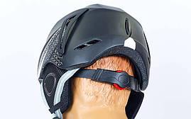 Шлем горнолыжный с механизмом регулировки MOON RT-ZEL-MS-6287-BK, фото 2