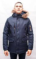 Мужская зимняя куртка парка пуховик тёплая длинная молодежная с мехом