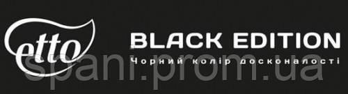 Etto Black Edition