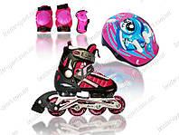 Набор роликовых коньков для девочки Explore Comfortflex розовые р-р28-31, 32-35