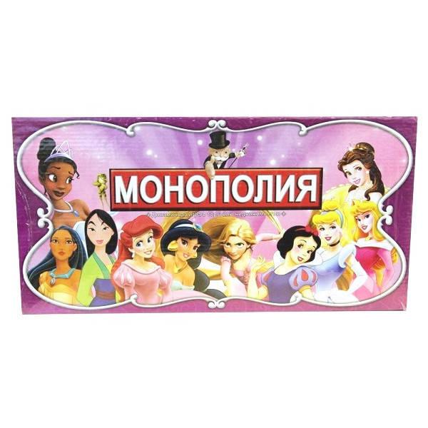 """Монополия """"Принцессы"""""""