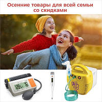 Ингалятор, тонометр и термометры Little Doctor по супер-ценам!