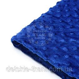 Отрез плюш minky М-69 для пледа, размер 80*80 см, синий цвет ультрамарин