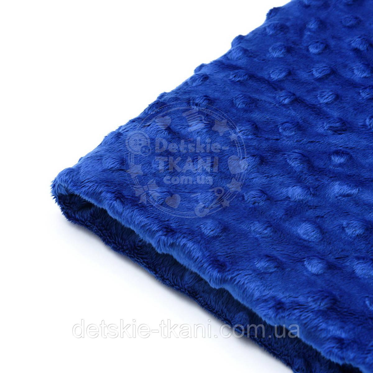 Відріз плюшу minky М-69, розмір 40*40 см, синій колір ультрамарин