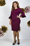 Модное молодежное платье ткань креп костюмка в  размерах 50-56, фото 6