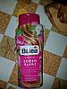Шампунь для поврежденных волос Balea Seidenglanz-Shampoo Frangipani & Perle 300 мл.Германия