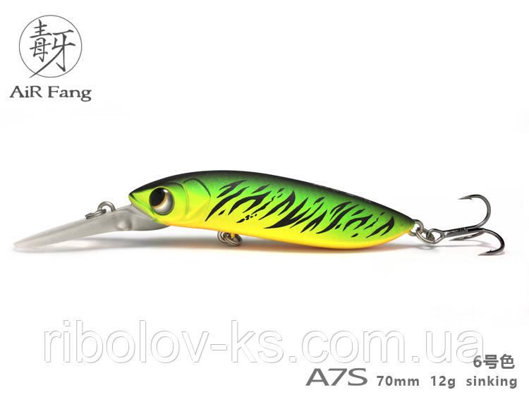 Воблер Lurefans Air Fang 70 A7S #6