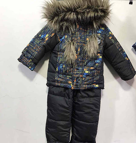 Дитячий теплий комбінезон для хлопчика 2-5 років, фото 2