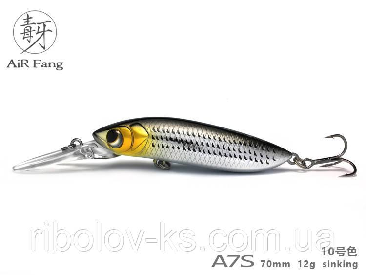 Воблер Lurefans Air Fang 70 A7S #10