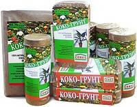 Коко-грунт пресованый в брикетах, Кокосовий (Кокосовый) брикет 500г (28уп/ящ)