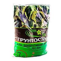 Субстрат Зеленый дар для декоративно-лиственных растений 7 л