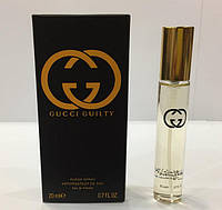 Минипарфюм 20 ml Gucci Guilty Pour Femme (гуччі гилти пур фем), фото 1