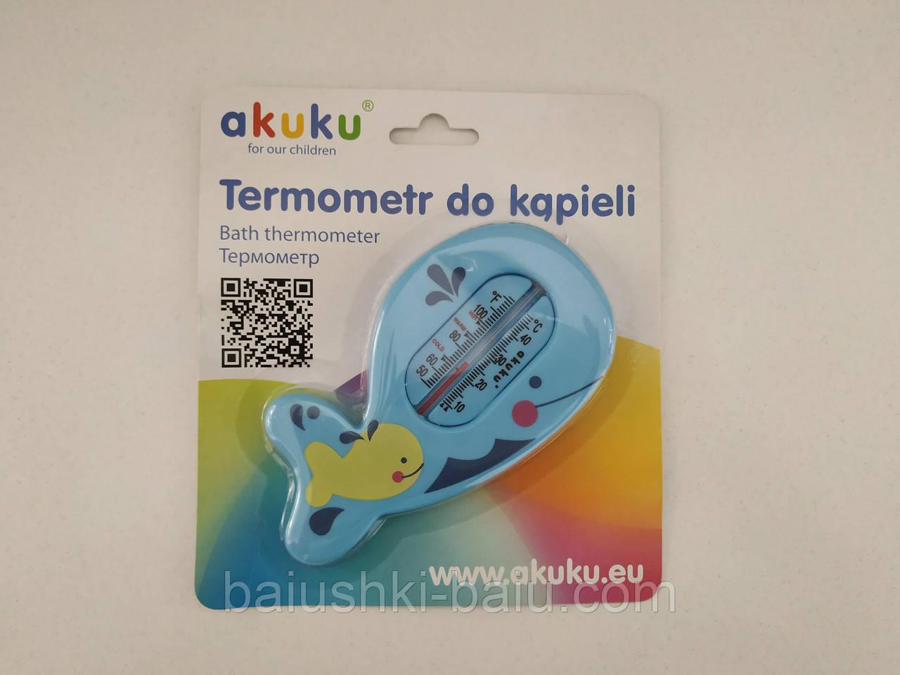 """Термометр для воды и воздуха """"Кит"""""""