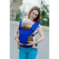 Ерго-рюкзак Світ навколо синій, фото 1