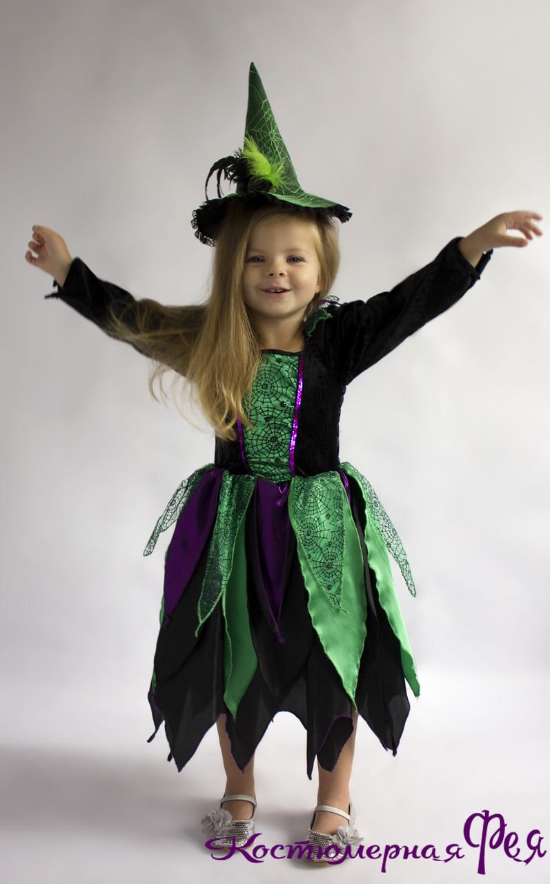 Ведьмочка, колдунья, детский карнавальный костюм на Хэллоуин (код 43/29)
