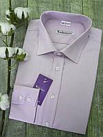 Рубашка фиолетового цвета в полоску