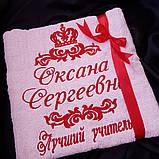 Махровое полотенце с любой вышивкой, фото 2