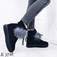 Ботинки ( Зима )