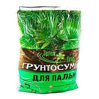 Субстрат Зеленый дар Пальма 7 л