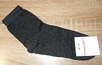 Носки женские хлопок c широкой резинкой размер 36-40 черные