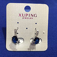 Серьги кольца  Xuping синие