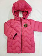 """Детская демисезонная куртка на девочку """"Волна"""" р. 2-5 лет розовый"""