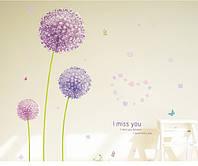 Інтер'єрна декоративна наліпка на стіну Квіти / Интерьерная наклейка на стену Сиреневые Цветы (AM9011)