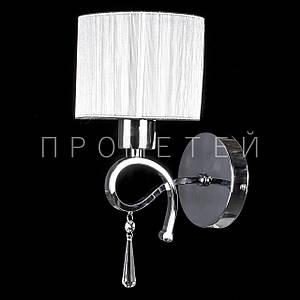Бра модерн на 1 лампочку с абажуром  P13-1029/1W/CH