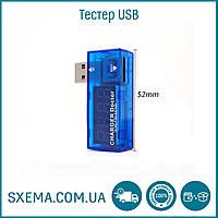 USB тестер амперметр вольтметр