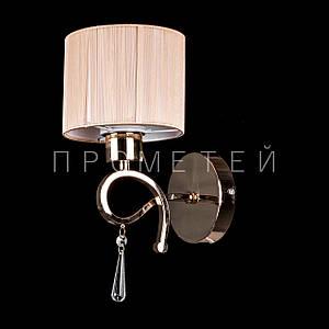 Бра классическое на 1 лампочку с абажуром  P13-1029/1W/FGD